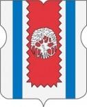 герб Дегунино